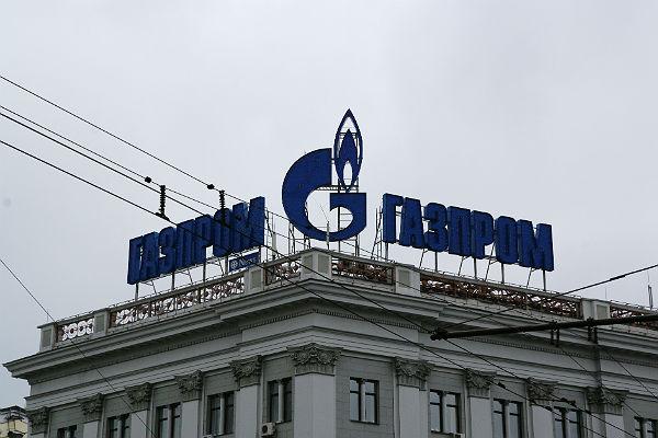 Стало известно решение Стокгольмского арбитража поделу «Нафтогаза» против «Газпрома»