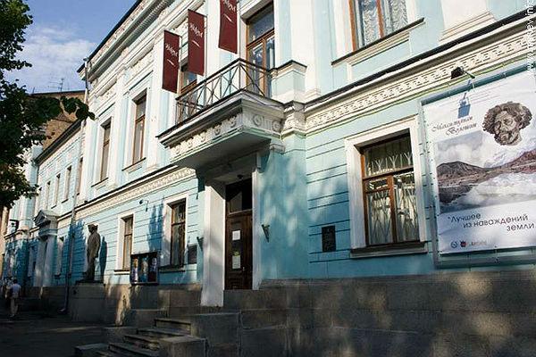 Музей русского искусства переименуют вКиевскую галерею