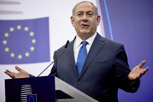 Генассамблея ООН непризнала Израиль столицей Иерусалима