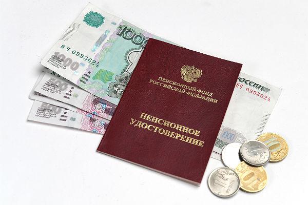 Доходы граждан России возвратятся кдокризисному уровню через 5 лет— Минэкономразвития