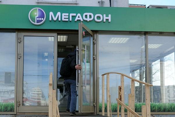«МегаФон» назначил компенсацию волжанам, пострадавшим отсбоя связи