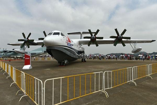 Крупнейший вмире самолет-амфибия AG-600 готов кпервому полету