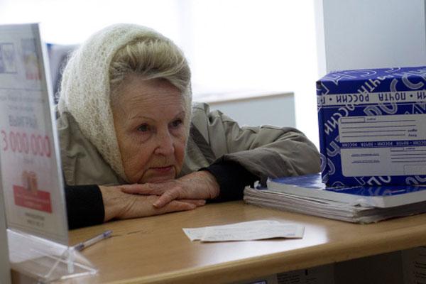 Накопительная часть пенсии в вэб ук