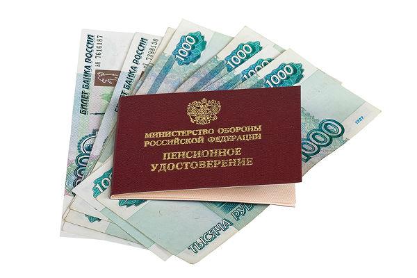 отношение Пенсии военных прокуроров в рублях разглядывал