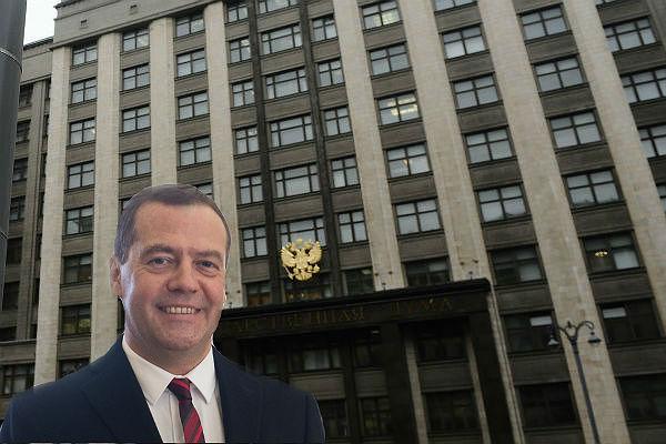 Русская экономика стала менее зависеть отвнешних условий— Медведев