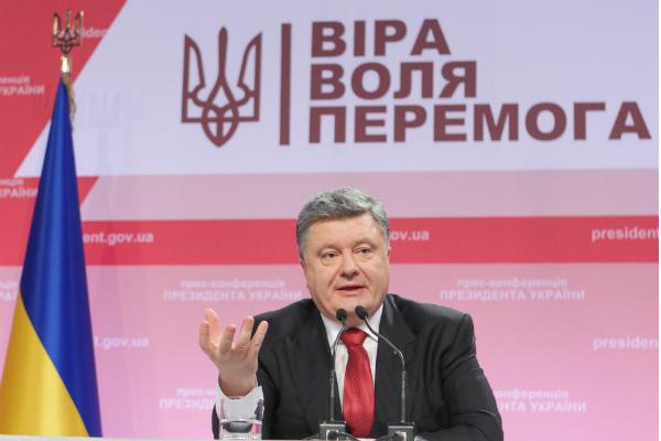 Порошенко пригрозил миру изоляцией из-за шантажа Украинского государства