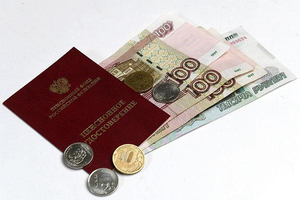 МинтрудРФ сказал обиндексации страховой пенсии с1апреля