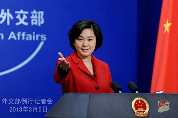 Пекин обратил внимание на письмо В.Путина Федеральному собранию— МИД Китайская народная республика