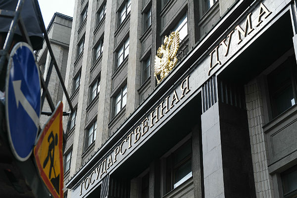 Государственная дума РФзапретила валютные переводы на Украинское государство