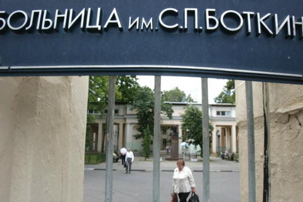 Собянин открыл корпус нейрохирургии вБоткинской больнице