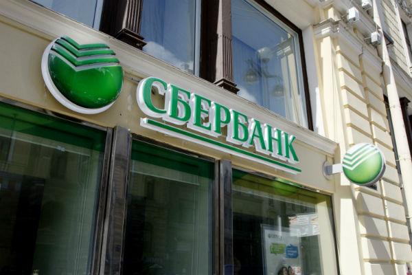 Греф заявил о скором исчезновении банковских карт