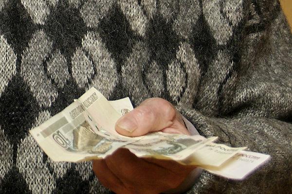СМИ узнали опредложении МЭР поразмыслить оразморозке пенсионных накоплений