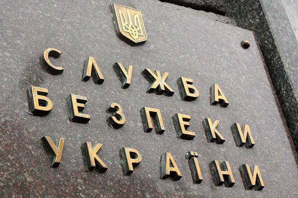 СБУ подтвердила готовность столицы Украины обменяться сДонбассом всеми пленными