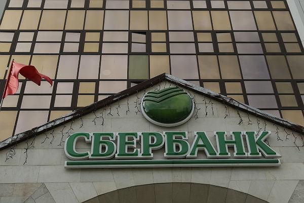 Крупнейшие банки решили выйти из Ассоциации российских банков
