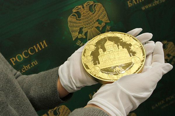 В Российской Федерации появится монета в 50 тыс. руб. весом 5кг