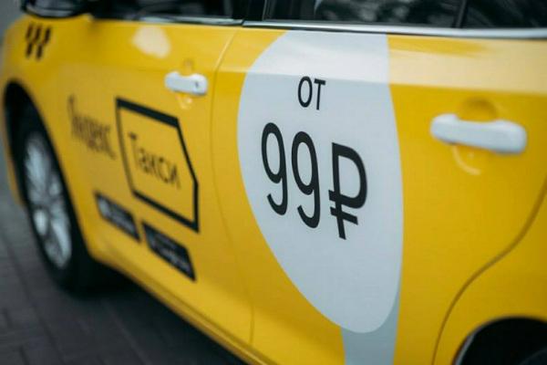 Слияние: В Российской Федерации одобрили объединение Яндекс.Такси иUber