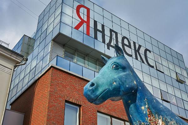 «Яндекс» назвал «явление года» и«мем года»