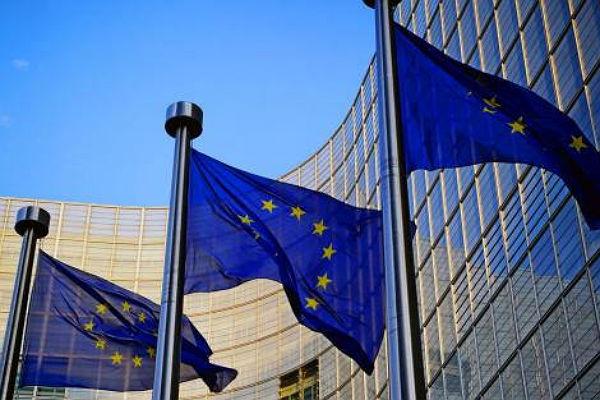 Договор опартнерстве вразвитии блокчейн-технологий подписали 22 страныЕС