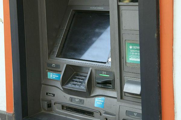 Житель Киргизии пытался вскрыть ножом банкомат «Сбербанка» навостоке столицы