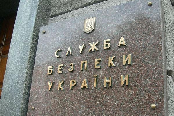 Почта Суркова: СБУ подтвердила планы Владимира Путина пофедерализации Закарпатья
