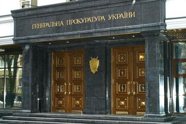 Украинская генпрокуратура проинформировала о сомнении российскому генералу завойну наДонбассе