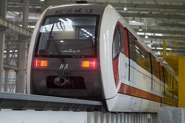 Встолице Китая начались тестирования беспилотного метро имаглев-поездов