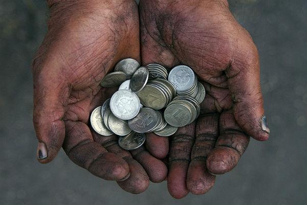 картинки маленькая зарплата