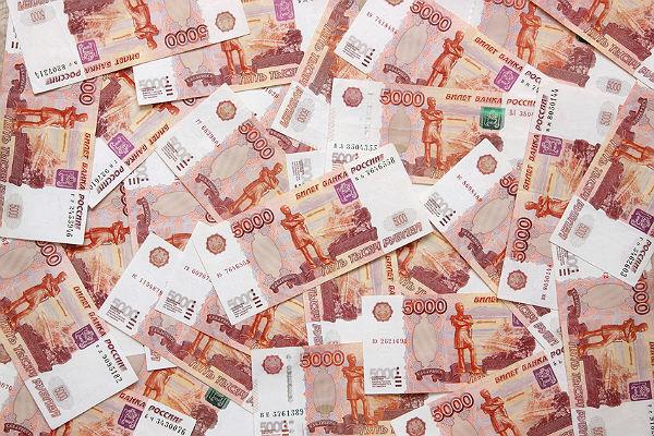 5 тысяч рублей не всем нравятся - Газета Труд