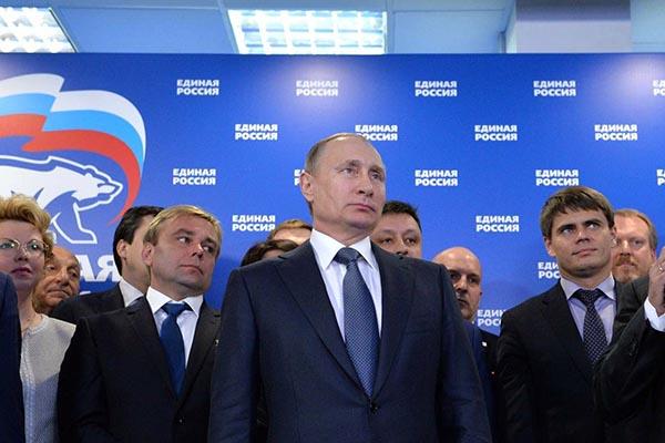 В столицеРФ ввоскресенье открылся 2-ой этапXV съезда партии «Единая Россия»