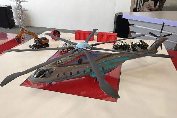 Россия и Китай составили «дорожную карту» разработки тяжелого вертолета