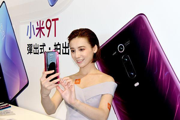 Xiaomi непланирует выпускать новые мобильные телефоны серии MiMix втекущем году