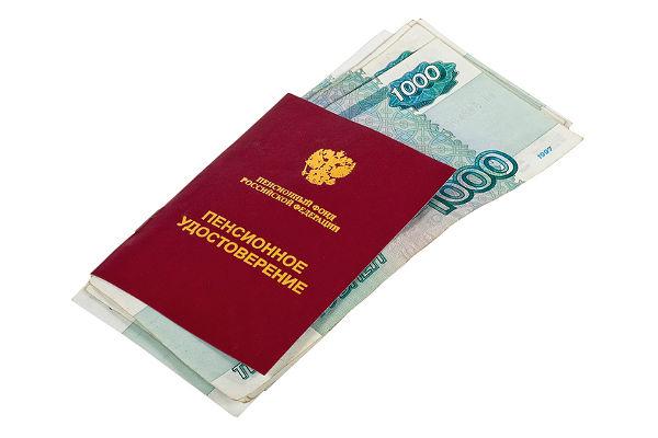 наконец 5 тысяч рублей к пенсии что