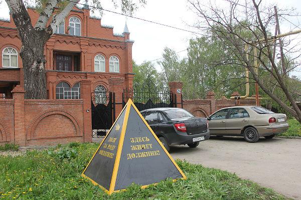 ВСамаре коммунальщики установили трехтонный арт-объект перед домом одного издолжников