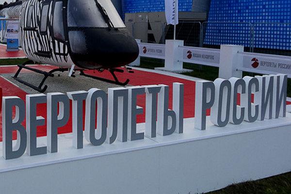 РФ и КНР определили технические параметры многообещающего тяжелого вертолета