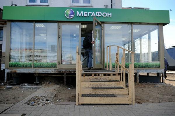 ФАС РФ требует обеспечения недискриминационного доступа нарынок оказания услуг почтовой связи