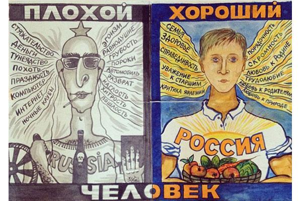 что будет за кражу Москва