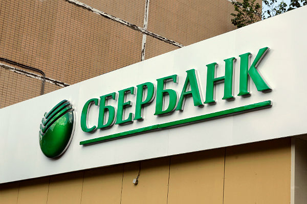 Краснодар кредит авто утилизация