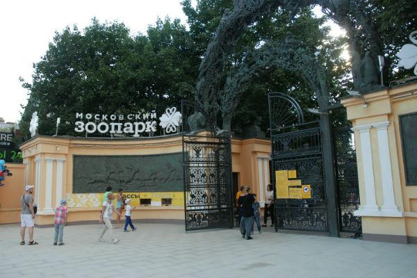 Московский зоопарк с1октября уменьшает рабочий день начас
