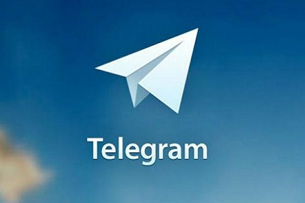 Роскомнадзор начал процедуру блокировки Telegram