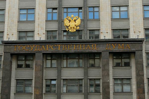 В государственной думе назвали версии убийства Вороненкова