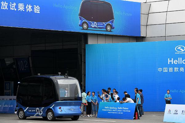 Китайская Baidu начала выпуск первого вгосударстве беспилотного автобуса