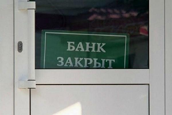 Государственная дума приняла закон опогашении долгов крымчан перед банками государства Украины