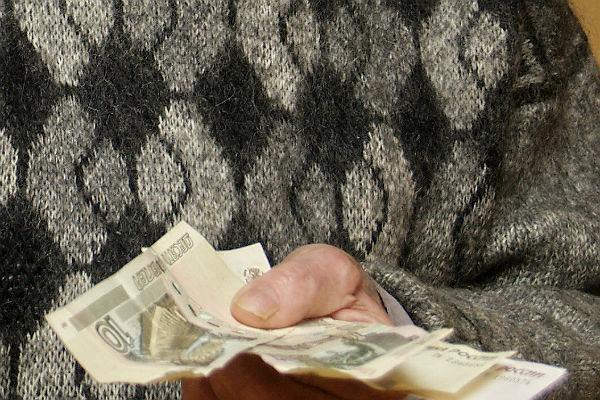 Пожилые люди станут получать единовременные выплаты