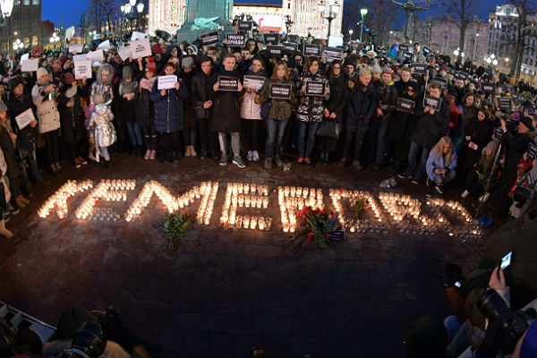 Русские следователи обновили данные околичестве погибших— Пожар вКемерово