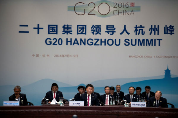 Путин прибыл в КНР насаммит G20