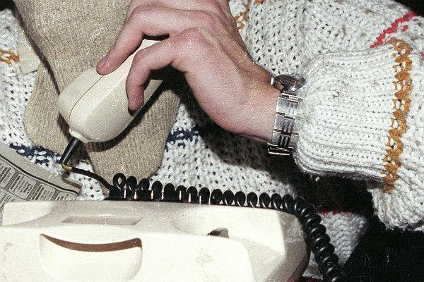 телефонные знакомства в городах
