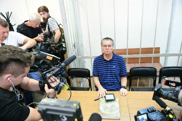 Гособвинение запросило для Улюкаева 10 лет колонии