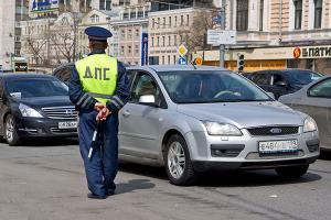 ГИБДД разрешит водителям ездить без прав
