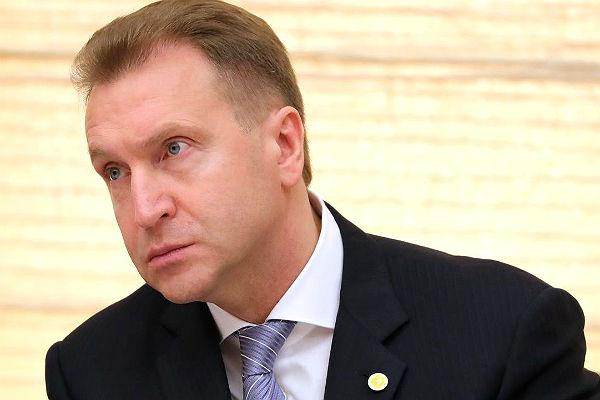 В русской экономике нет ниодного пузыря— Шувалов