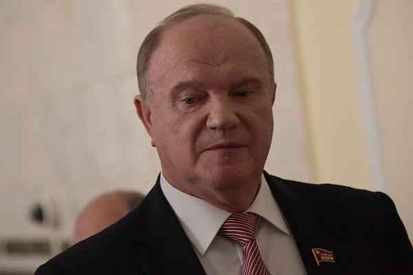 Лидер КПРФ Зюганов впервый раз непридет на торжественный митинг поприсоединению Крыма